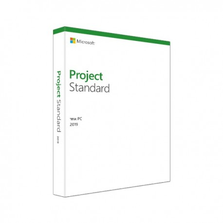 תוכנת Microsoft Project Standard 2019 Hebrew Medialess 076-05787